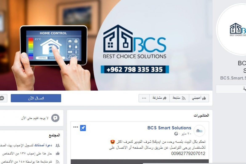 BCS Smart Solutions